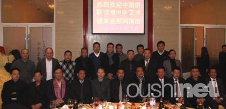 亲情中华艺术团抵法 拉开华人迎春节活动序幕