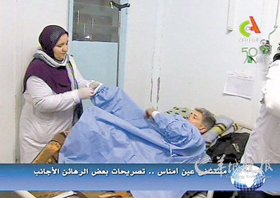 <font color=red>阿尔及利亚人质事件</font>幸存者:脖上挂着炸弹生还