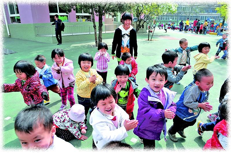 政府行动太原市教育局:五年内让7成幼儿进公办园