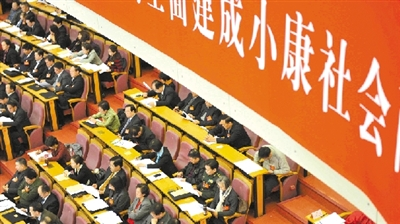 委员们参加市政协十二届一次会议开幕式。本报记者 范继文 摄