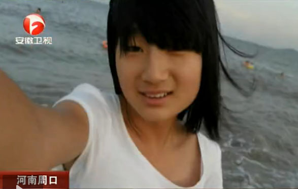 16岁女学生为救老人不幸身亡 最美生前照片曝光
