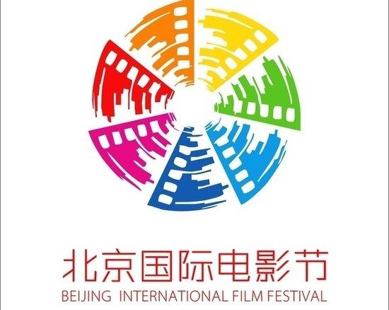 北京国际电影节LOGO