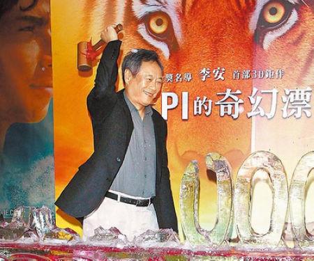 李安将《少年PI》后制团队拉到台中,给台湾做了最好的国际营销。图为19日庆功记者会。图片来源:台湾《苹果日报》