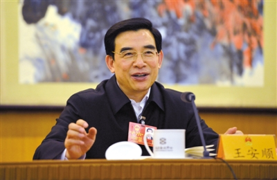 昨日,市人大代表、代市长王安顺参加西城团全团会。