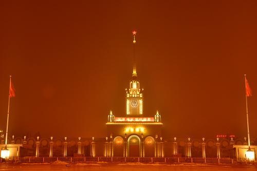 """1月22日晚,北京展览馆笼罩在浓雾中。当日,北京大雾天气又""""卷土重来"""",城区被浓雾笼罩,能见度低。北京气象台于当日上午和下午连发两次大雾黄色预警。新华社发(王俊峰 摄)"""