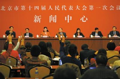 记者举手提问。昨日,市十四届人大一次会议举行新闻发布会。新京报记者 吴江 摄