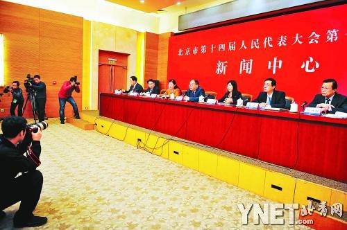 市十四届人大一次会议首场新闻发布会昨举行市发改委副主任赵磊表示