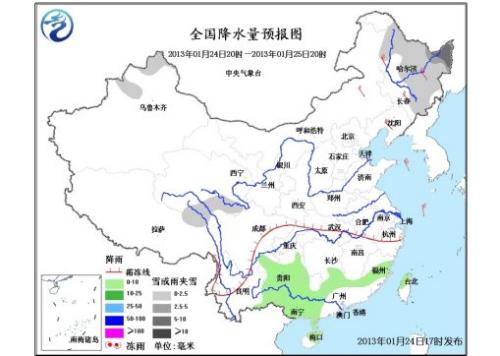 全国雨雪不多 雾霾将成近期春运最大阻力(图)