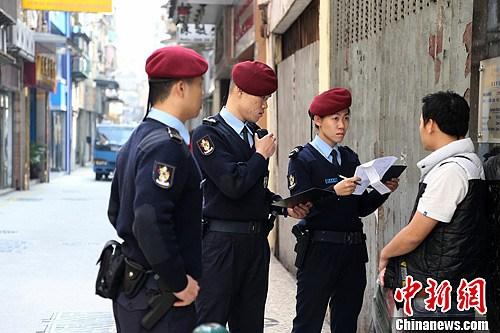 澳门警�_澳门警方加强巡查保障市民游客安全(图)