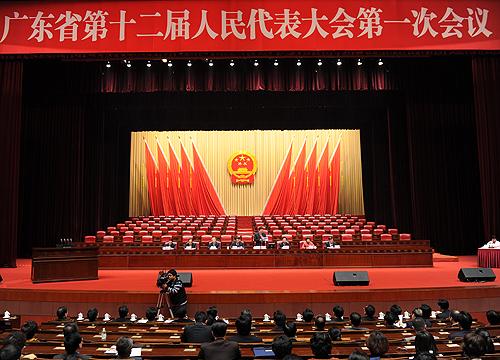 广东省十二届人大一次会议召开预备会议(组图