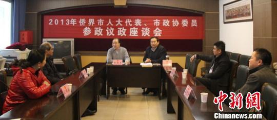 重庆侨联召开侨界人大代表、政协委员座谈会