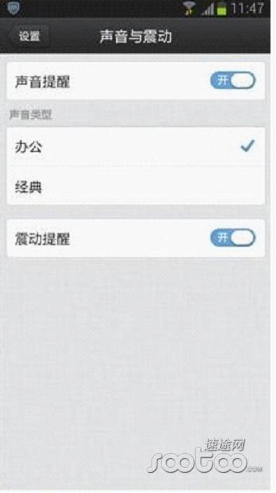 qq2013支持長按標簽管理分組.圖片