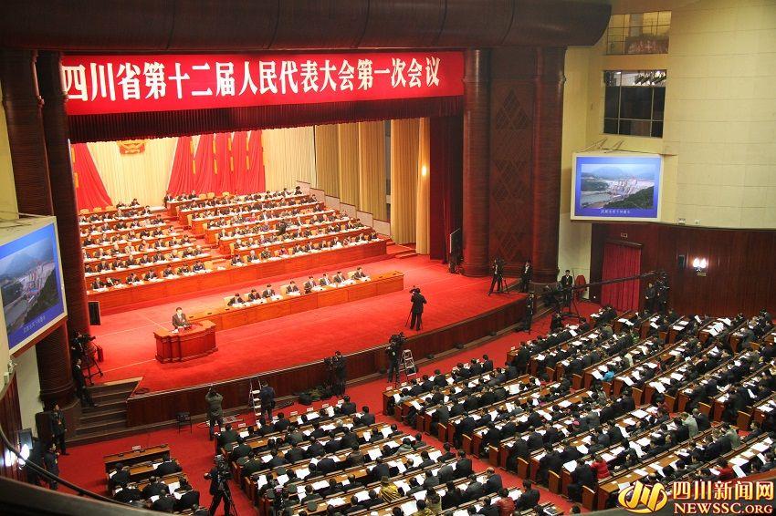 四川人大_高清组图:四川省十二届人大一次会议隆重开幕