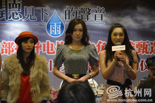 《中国美女盛典》启动仪式