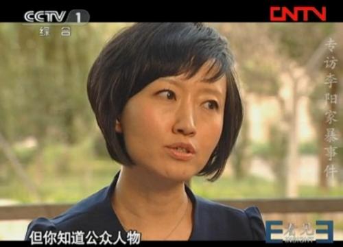柴静采访李阳 李阳阳 借贷宝李阳生活照 李阳演讲 爱家新闻网
