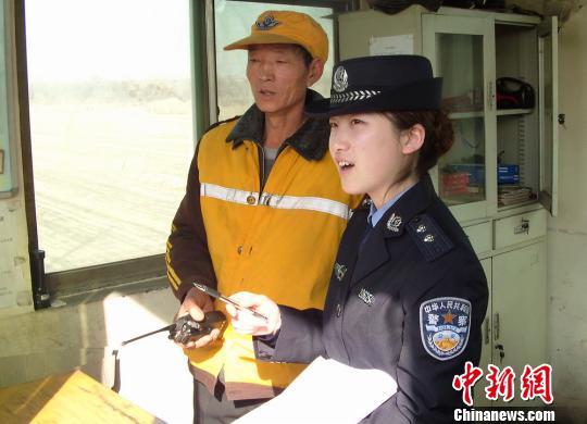 90后铁路女警的第一个春运
