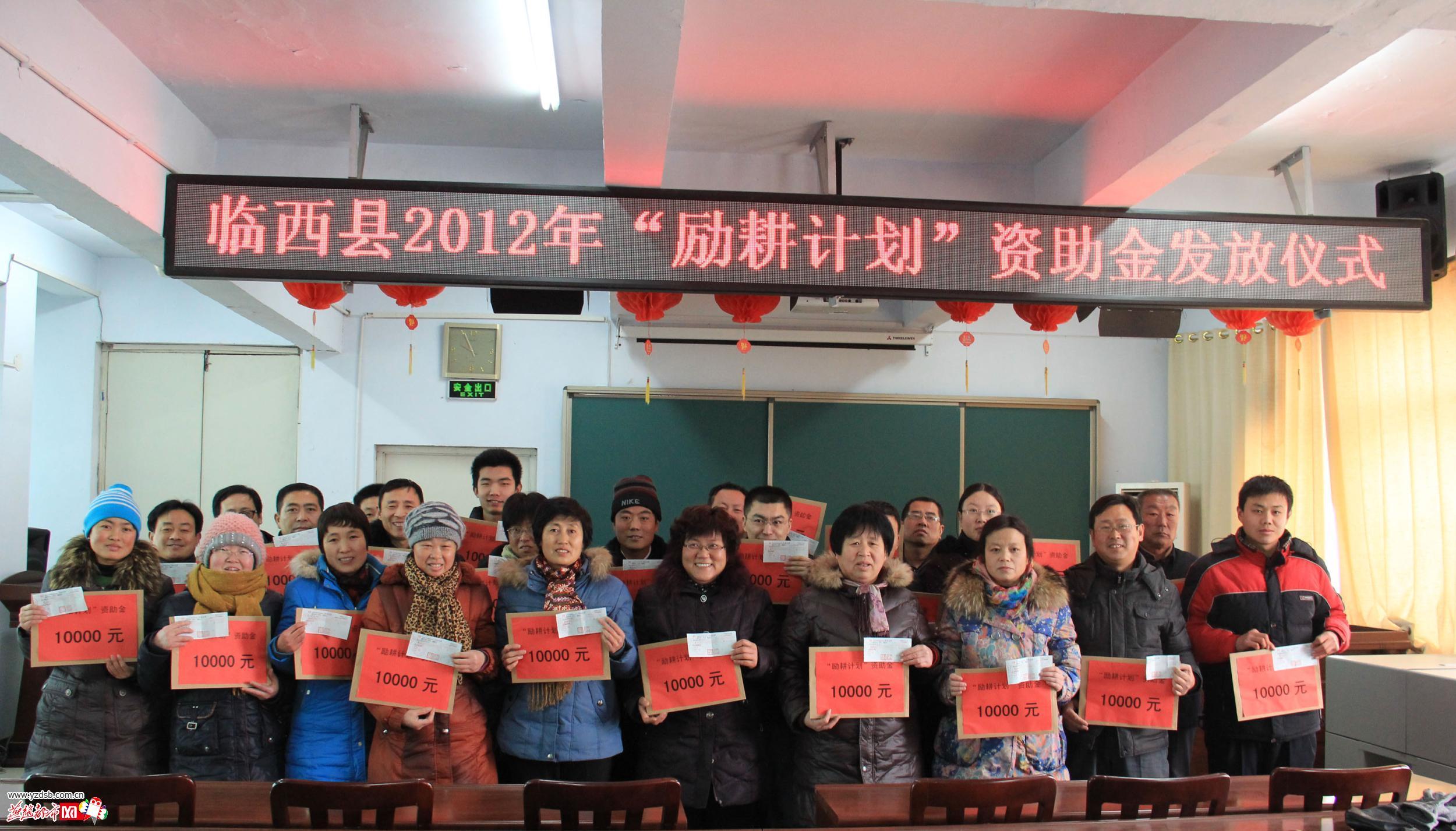 黑龙江省教师励耕计划