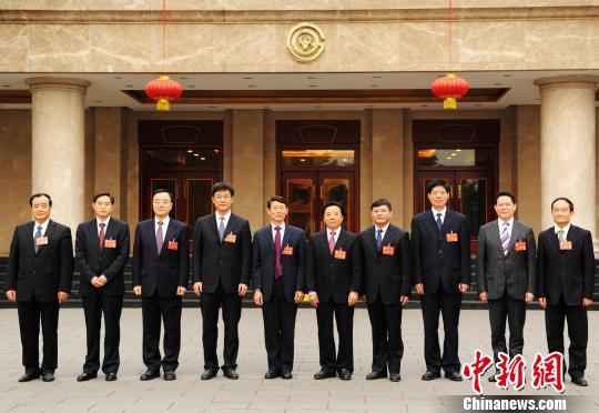 四川政协新一届领导班子。刘忠俊 摄
