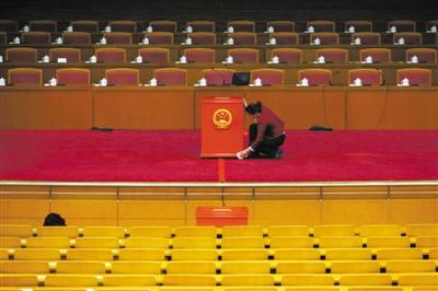 昨日,北京会议中心,一位服务人员在擦拭投票箱,布置选举会场。新京报记者 薛�B 摄