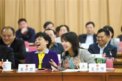 1月26日,人大海淀团全团会议上,人大代表、央视记者王小节发言。新京报记者 薛�B 摄