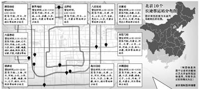 新京报讯 今天起,市民可通过互联网、电话订票的方式购买2月16日(正月初七)的火车票。按照以往经验,大部分上班族将于初七上班,春运返京车票也迎来了抢票潮。