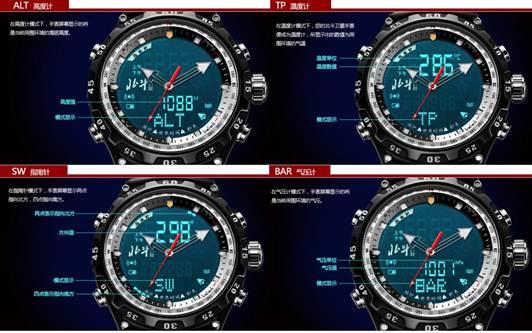 北斗卫星手表全解读 户外 高端 时尚