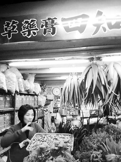 """杨太太和她家的""""四知""""药店。"""