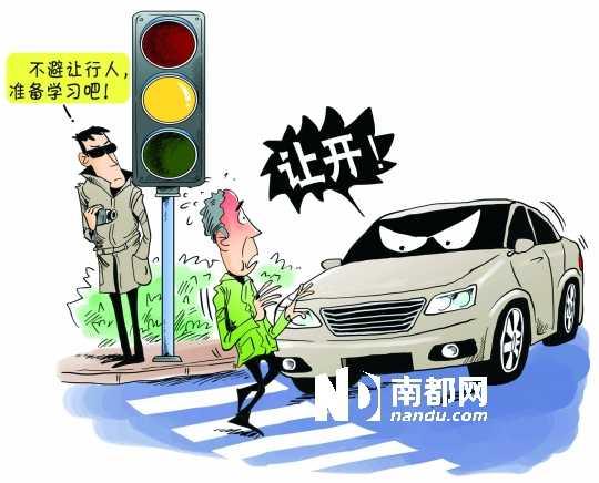 交通安全創意廣告 交通安全創意海報 關于交通安全的漫畫