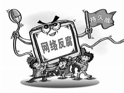 省政协委员史铁尔