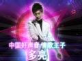 《达人归来》片花 山西卫视小年夜宣传片