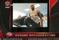 视频-阿内尔卡牵手尤文 将披18号战袍征战意甲