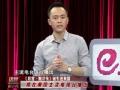 《刘同坦白讲》20130128 美国引进《后宫甄嬛传》 网友制美版预告片曝光
