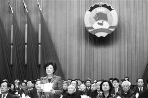 省政协主席乔传秀发表讲话