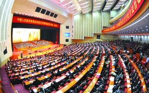 据重庆日报消息 1月29日下午,市政协四届一次会议完成各项议程之后,在市人民大厦举行闭幕大会。