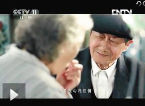 中央电视台在春节前  图片