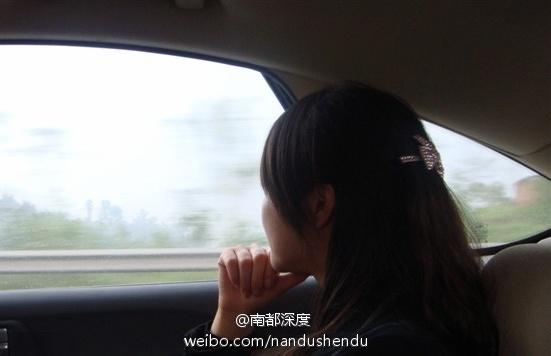 南都深度:目前网上传播的多张赵红霞照片都不是她本人,都是盗用了网友的照片,根据南都记者掌握的信息,上图为赵红霞。