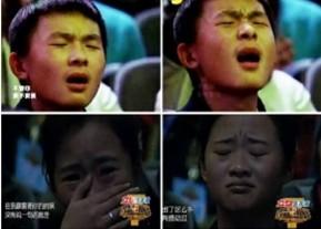 感动流泪的表情_小冷设计《感动的流泪》