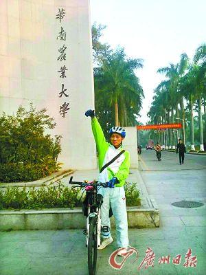 1月15日,孙绍刚从华农出发