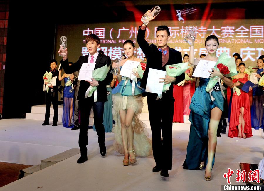 中国国际模特大赛全国总决赛 众佳丽斗艳羊城(组图)