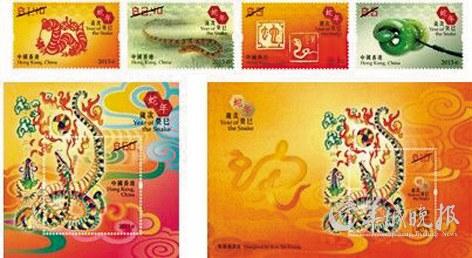 """贺岁丝绸邮票小型张和十二生肖金银邮票小型张""""飞龙灵蛇""""等数款邮品."""