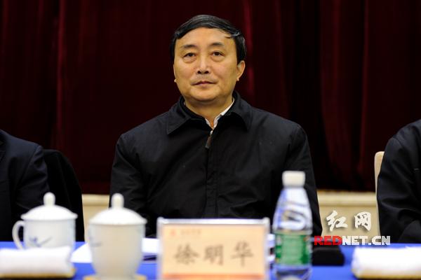 (徐明华当选为湖南省人大常委会副主任)
