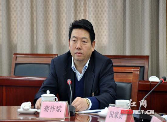 (蒋作斌当选为湖南省人大常委会副主任)
