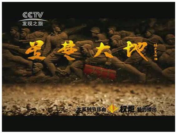 权炬 深圳/在文化产业日益勃兴的今天,《星