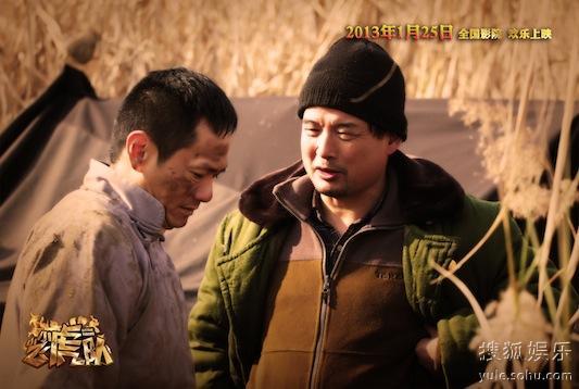 新小小飞虎队电影_《小小飞虎队》上映 小演员自然派演技获赞赏 -搜狐娱乐