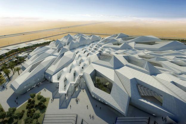 阿卜杜拉/阿卜杜拉国王石油研究中心,利雅得,沙特阿拉伯