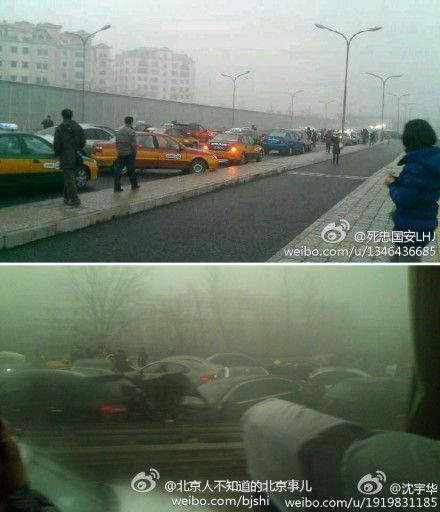 31日北京路面湿滑导致多起车祸。(来源:微博截图