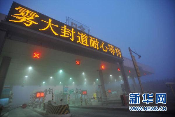 1月30日下班晚高峰,交通协管员张师傅正在永定路边指挥车辆通行。新华网记者李莹
