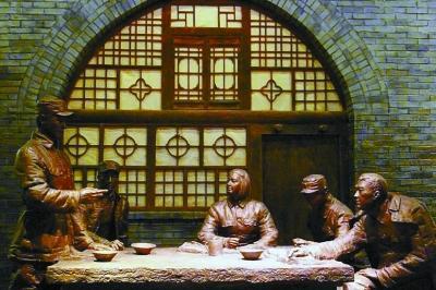 延安革命纪念馆内的雕塑
