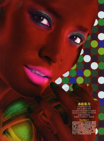 王奕为作品:《时尚健康》彩妆大片图片