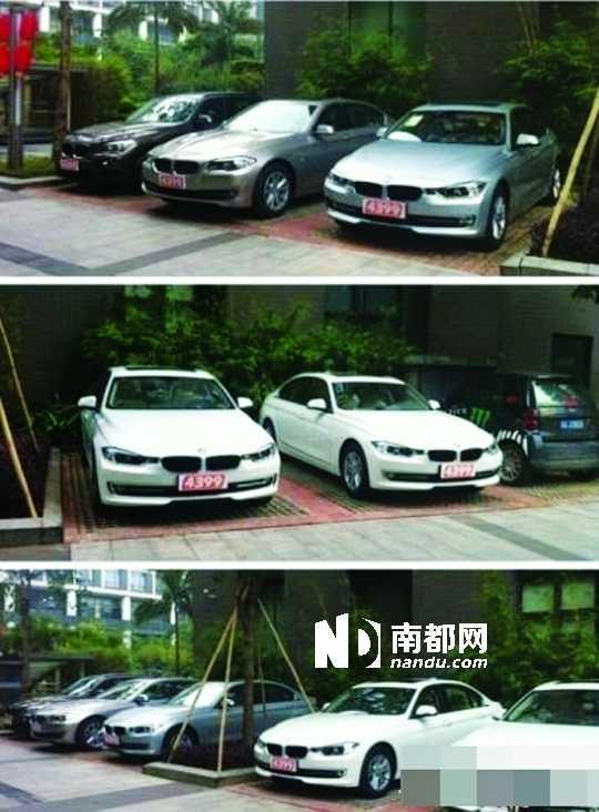 """广州某游戏公司董事长""""炫耀""""停在公司楼下的几台准备当做年终奖的豪车。 微博图"""